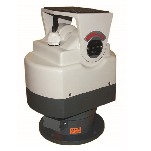 Outdoor Omnidirectional Scanner with RS-485 1