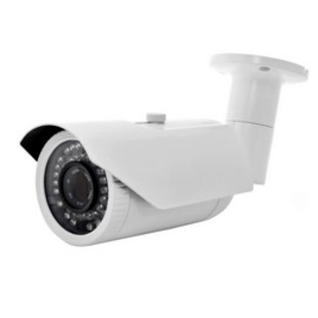 2M IR Bullet IP Camera 1