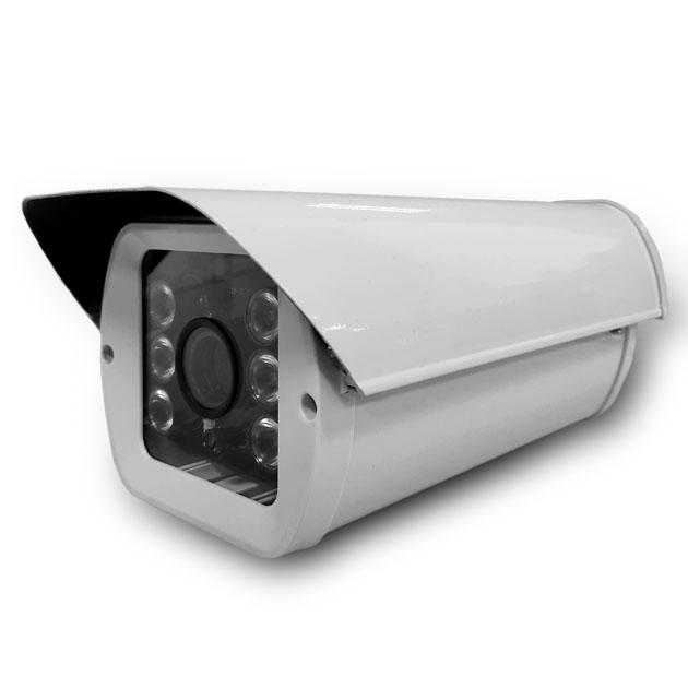 2M IR External IP Camera 1