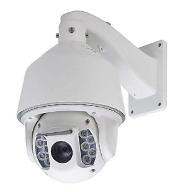 2M 30X IR Outdoor IP Camera 1