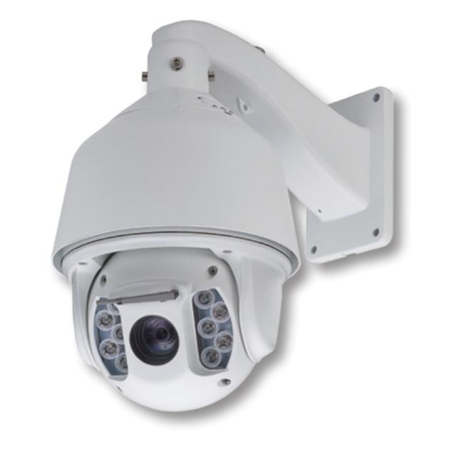 2M 30X PoE IR Outdoor IP Camera 1