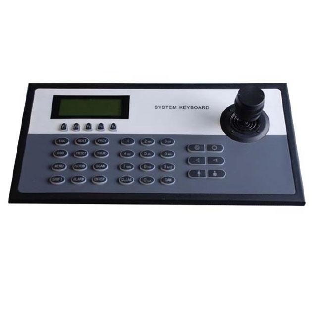 Multifunctional Control Keyboard 1