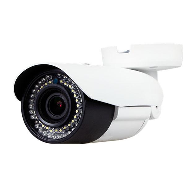 2M IP WDR Bullet Camera 1